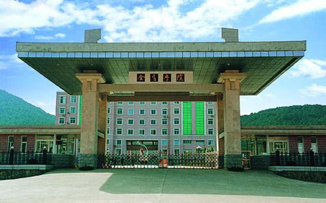 金肯职业技术学院校园风光1