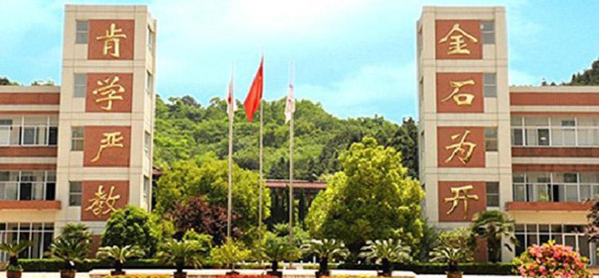 金肯职业技术学院校园风光5