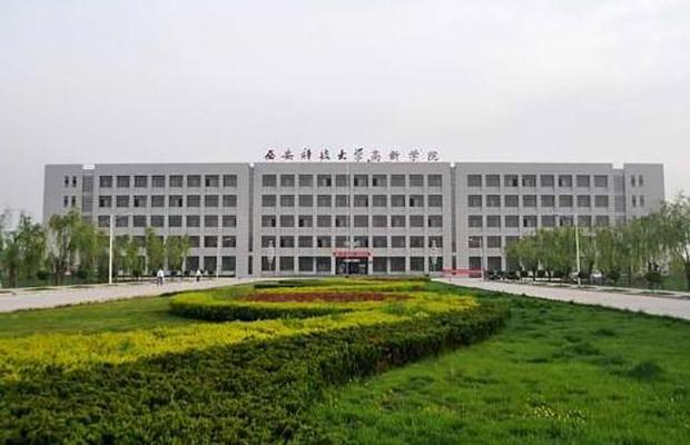 西安高新科技职业学院校园风光2