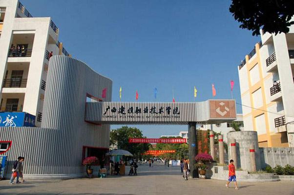 广西建设职业技术学院校园风光1