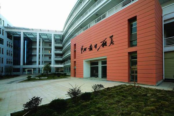 咸宁职业技术学院校园风光3