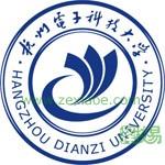 杭州电子科技大学信息工程学院