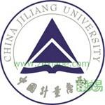中国计量学院现代科技学院