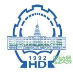 哈尔滨华德学院