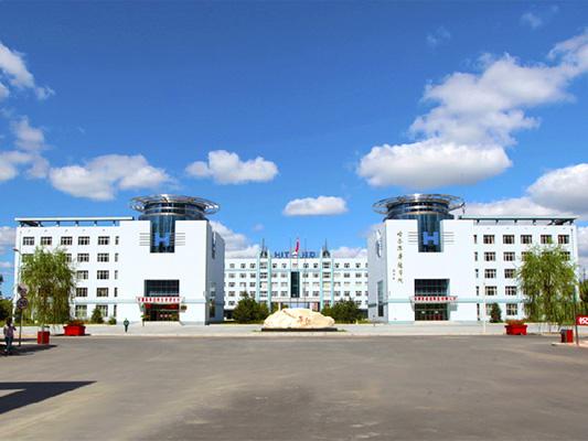 哈尔滨华德学院4