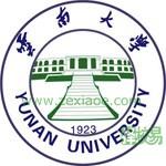 云南大学滇池学院