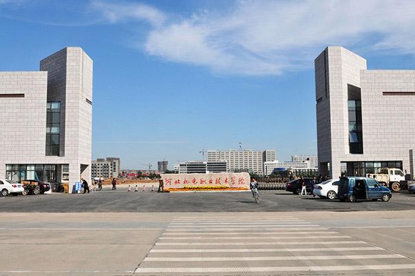 河北机电职业技术学院校园风光1