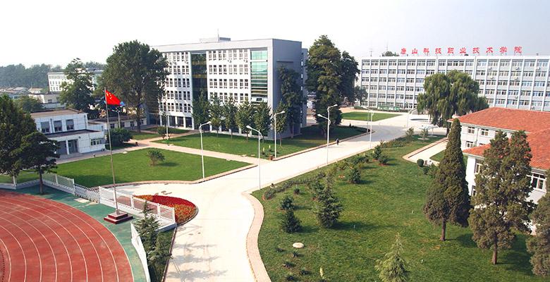 唐山科技职业技术学院校园风光5