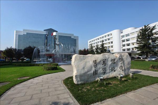 石家庄邮电职业技术学院校园风光2