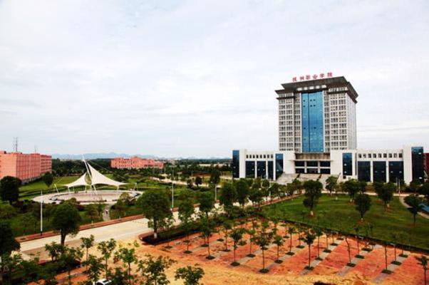 抚州职业技术学院校园风光2
