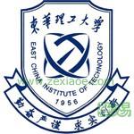 东华理工大学长江学院