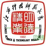 江西科技师范大学理工学院