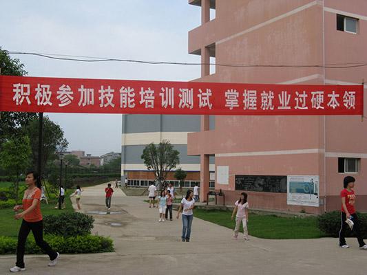 桂林山水职业学院校园风光2