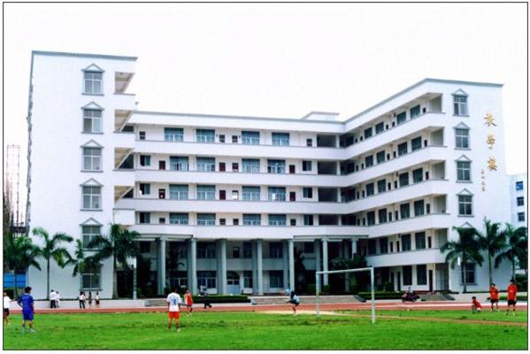 海南软件职业技术学院校园风光4