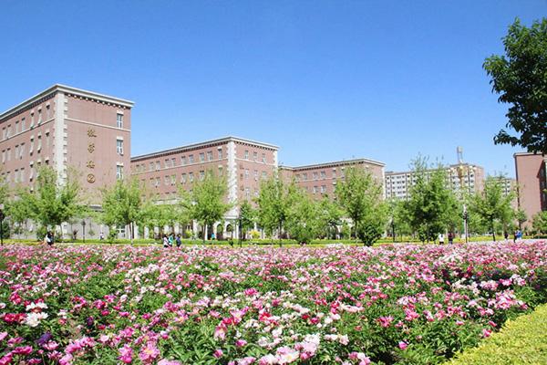 河北地质大学华信学院4