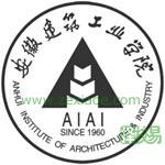 安徽建筑大学城市建设学院