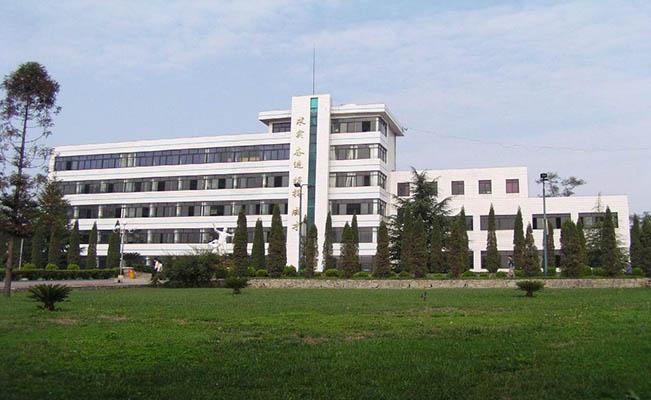 贵州师范大学求是学院4