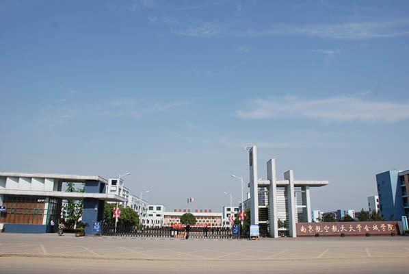 南京理工大学紫金学院5