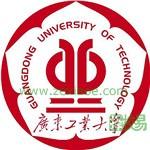 广东工业大学华立学院