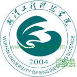 武汉工程科技学院