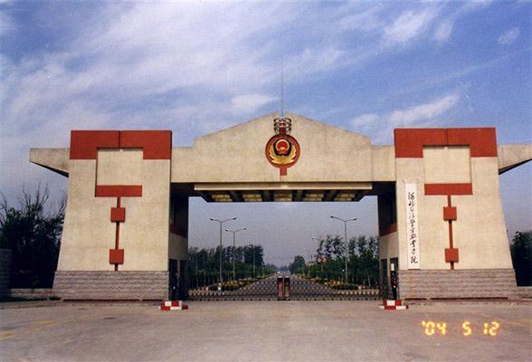 河北司法警官职业学院校园风光1