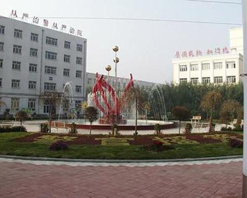 河北司法警官职业学院校园风光4