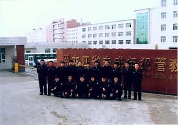 河北司法警官职业学院校园风光5