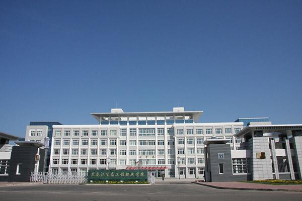 黑龙江生态工程职业学院校园风光4