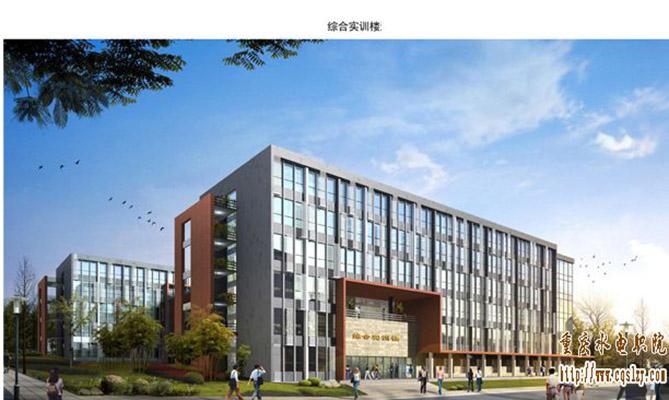 重庆水利电力职业技术学院校园风光2
