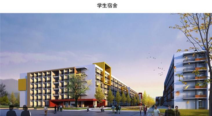 重庆水利电力职业技术学院校园风光3