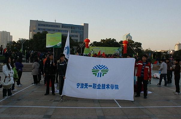 宁波卫生职业技术学院校园风光5