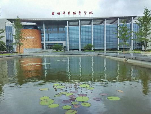 台州科技职业学院校园风光2