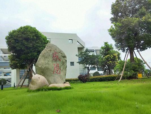 台州科技职业学院校园风光3