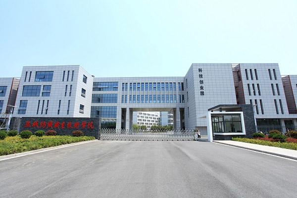盐城工业职业技术学院校园风光5