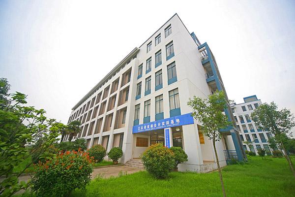 江苏财经职业技术学院校园风光5