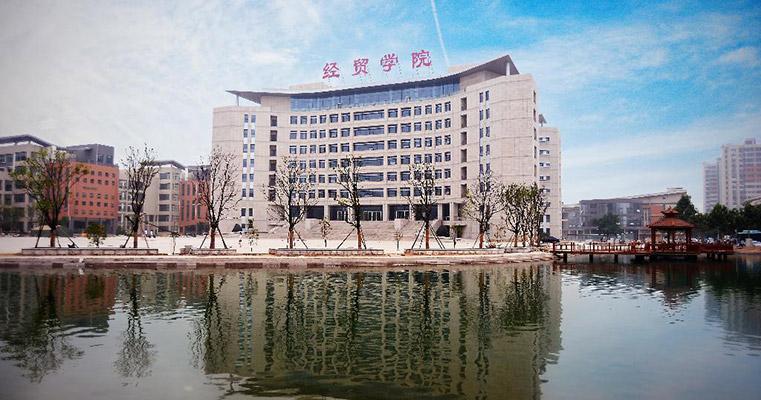 河南经贸职业学院校园风光4
