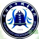 武汉工业职业技术学院