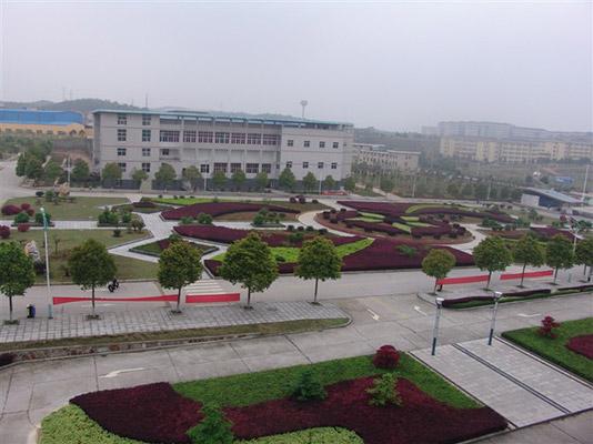 湖南民族职业学院校园风光1