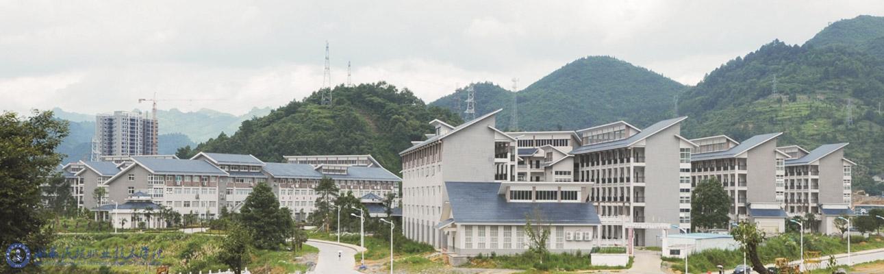 湘西民族职业技术学院校园风光1