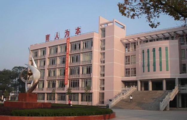 湖南财经工业职业技术学院校园风光2