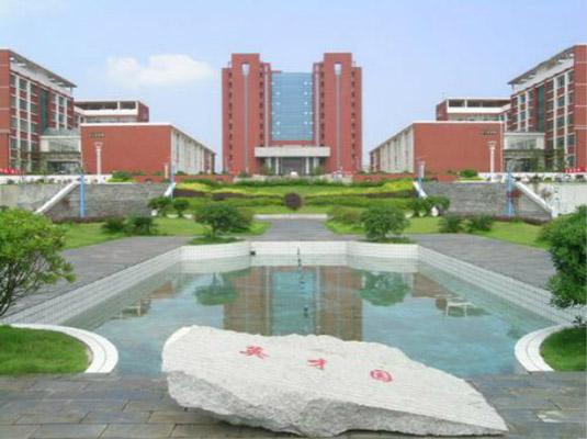 湖南财经工业职业技术学院校园风光5