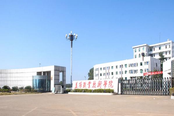 益阳职业技术学院校园风光1