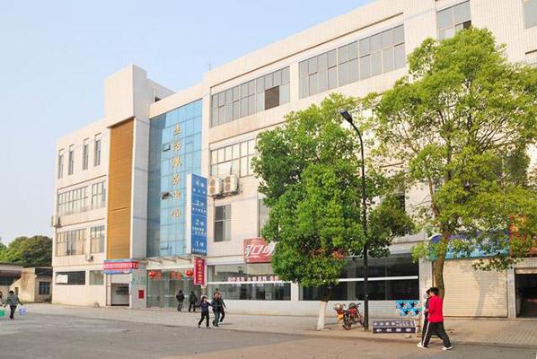 益阳职业技术学院校园风光4
