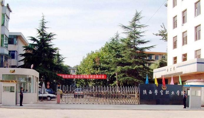 陕西警官职业学院校园风光4