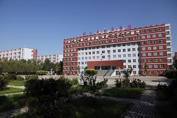 河北女子职业技术学院校园风光2