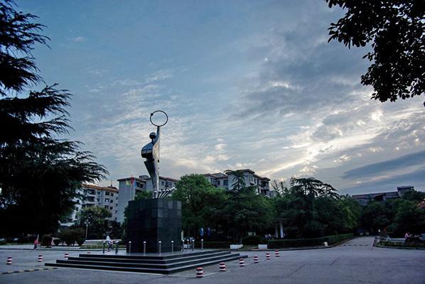 湖南信息学院2