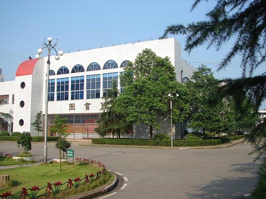 湖南信息学院3
