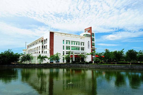 海南经贸职业技术学院校园风光1