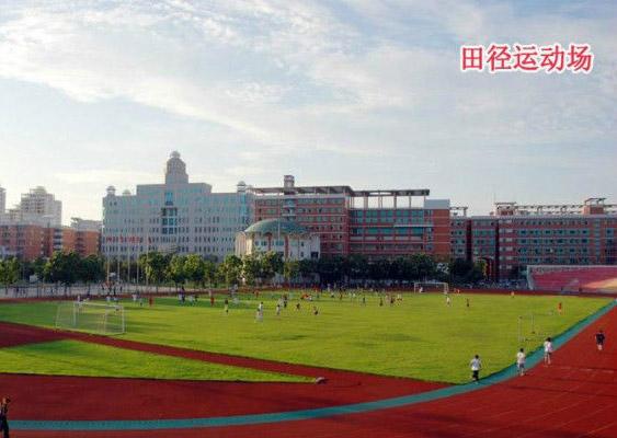 海南工商职业学院校园风光4