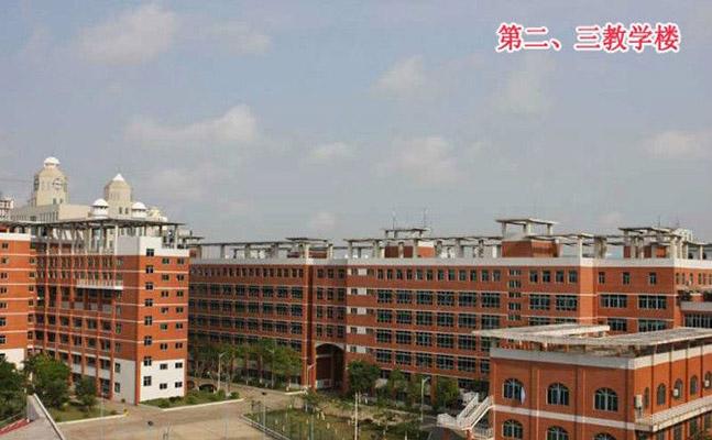 海南工商职业学院校园风光5